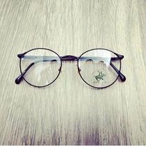 e77ffe8a6 Busca Oculos redondo pequeno retro polo modelo Luan Santana com os ...