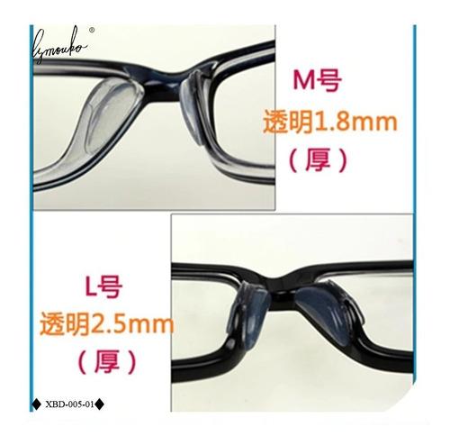 5a4726655 Plaqueta Almofada P/ Óculos Acetato Ant Derrapante / 5 Pares