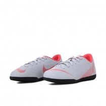 d30f756348 Busca Chuteira Nike mercurial promoção com os melhores preços do ...