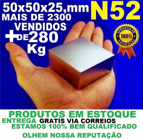 2eadf5dcb0c Imã Neodímio Bloco Super Forte Trava Tudo N52