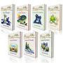 Cole��o Harry Potter Capa Branca (7 Livros) #