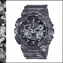 Relógio Masculino Bonito Camuflado G Shock Militar