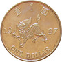 Hong Kong - 1 Dolar 1997 (reunificação)