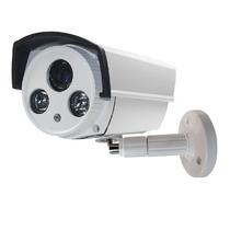 Camera Ip Externa Onvif Megapixel Hd720 Visão Noturna 50m