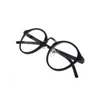 Busca Armação óculos grau feminino rb 58607 com os melhores preços ... 7b7bfbda7a