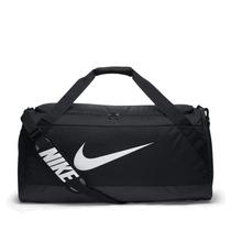 475312dbc Masculinas Outros Materiais Nike com os melhores preços do Brasil ...