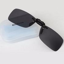 540116bd5 Busca sobrepor oculos de grau com os melhores preços do Brasil ...