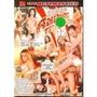 Dvd Feras Anais De Rocco 12 The Buttman 2003 Original