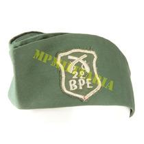Bibico Do 2º Batalhão De Polícia Do Exército Pe