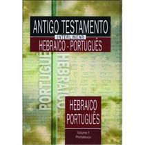 Antigo Testamento Interlinear Hebraico-português - Volume 2