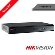Dvr Hvr Hikvision Turbo Hd-tvi 4 Canais - Ds-7204hghi-sh