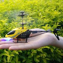 Quadcopter Eletrico... Frete Gratis