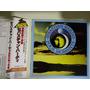Cd Sebastian Hardie - Four Moments (prensagem Japonesa) Original