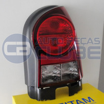 Lanterna Traseira Fume Gol Power G4 Ld Fitam 33054d