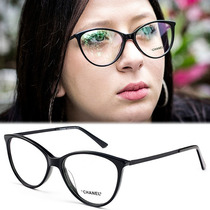 4ba4da64c9abe Armação Oculos P  Grau Feminino Ch49 Acetato Original à venda em ...