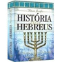 História Dos Hebreus + Bíblia De Estudo Palavras Chave