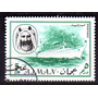Ajman * Emirados Árabes * Sheik Rashid * Transatlântico