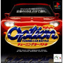 Ps1 - Option Tunning Car Battle - Japan - Patch