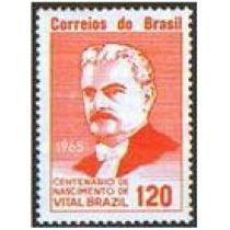 Selo C524y Marmorizado - Quadra Nova Mint - Rhm2010 R$180,00