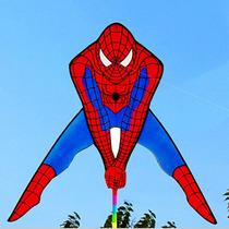 Pipa Homem Aranha 3d Brinquedo Em Poliéster Colorida