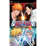 Bleach: Heat The Soul 6 Psp Raro!!!!