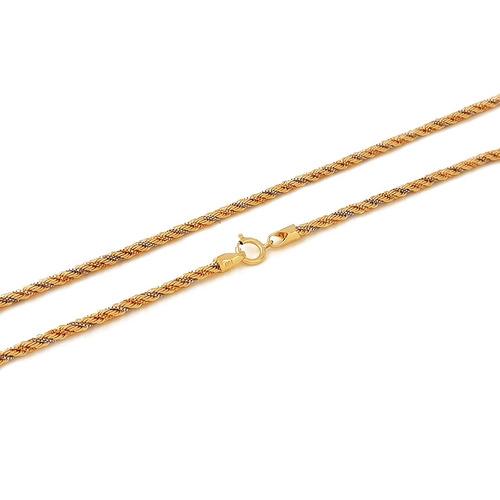 Cordão Baiano Em Ouro 18k Com Fio Em Ouro Branco 45 Cm 39c58de313