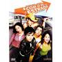 Dvd Com O Pé Na Estrada - Joanne Kelly - Lacrado Original