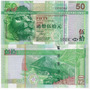 Cédula Hong Kong 50 Dólares 2007 Pick-208d Leão  Fe