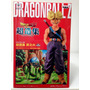 Dragon Ball Z - The Figure Collection - Mirai Trunks Ssj