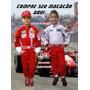 Macacão Carros Infantil P/festa Aniversário Piloto Formula 1