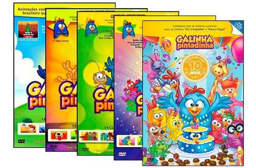 Dvd Galinha Pintadinha 1 2 3 4 5 - Coleção Infantil