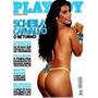 Revista Playboy Sheila Carvalho Abril 2009. Frete 4 Reais