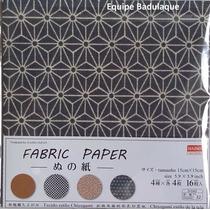 Papel Para Origami Textura Tipo Tecido - 15cm X 15cm