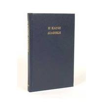 Novo Testamento Grego Textus Receptus Azul Frete Gratis