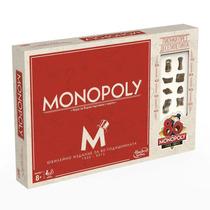 B0622 Hasbro Gaming Jogos Monopoly 80 Anos