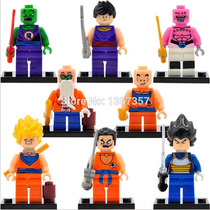 Kit Dragon Ball Z - 8 Set - Lego Similar - Minifigures