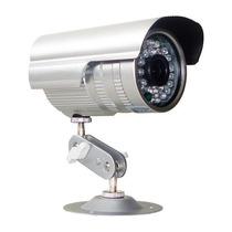 Camera Seguranca Infra Vermelho Ccd Digital 36 Leds 30 Mts