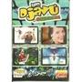 Dvd Djavú - Video Clipes - É Show!!! Dj Juninho Portugal