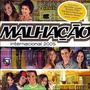 Cd Novela Malhação Internacional 2005 (13ª Trilha)