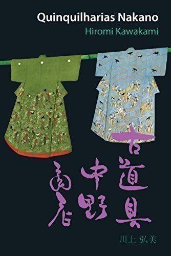 Livro Quinquilharias Nakano Hiromi Kawakami