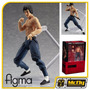 Figma Bruce Lee 266 Goodsmile Company 75th