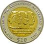 Uruguai - 10 Pesos 2015 (regulamento Terras)