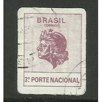 Selo Brasil - 3º Porte Nacional - 1994 - Rhm # Br 707