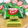 Doces Importados Japão - Kitkat Kit Kat - Cha Verde Matcha