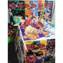 Dragon Ball Z : Vários Números : Mangá Conrad Akira Toriyama