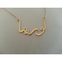 Gargantilha Com Pingente Nomes Em Arabe Banhado A Ouro