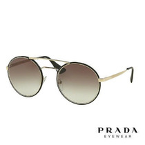 Óculos De Sol Prada Modelo Pr 51ss 1ab0a7