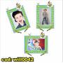 Adesivo Infantil P Montagem Com Foto Tema Peter Pan Will0042