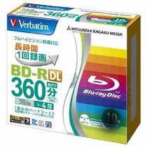 10 Mídias Blue Ray Virgens Verbatim Bd-r 50gb Originais.