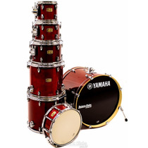 Bateria Yamaha Stage Custom Birch Cranberry Red Lacquer 20¨,